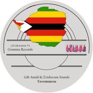 Gift Amuli, Zvishavane Sounds 歌手頭像
