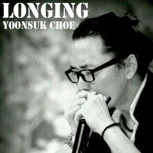 Yoonsuk Choe 歌手頭像