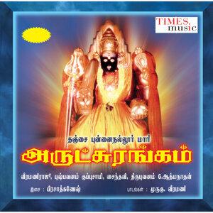Veeramaniraju, Puspavanam Kuppusamy, Saindavi 歌手頭像