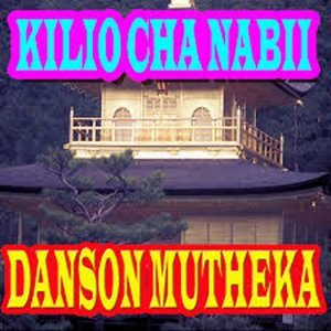 Danson Mutheka 歌手頭像