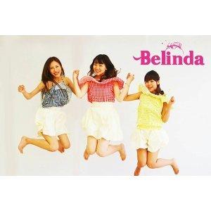 Belinda 歌手頭像