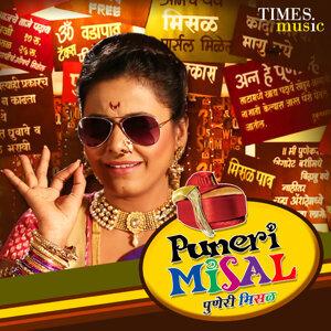 Janvi Prabhu Arora 歌手頭像