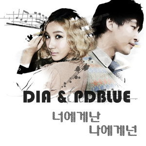 DIA&PD BLUE (디아&PD BLUE) 歌手頭像