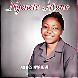Agnes Nyanjui 歌手頭像
