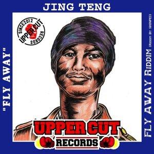 Jing Teng 歌手頭像
