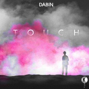 Dabin 歌手頭像