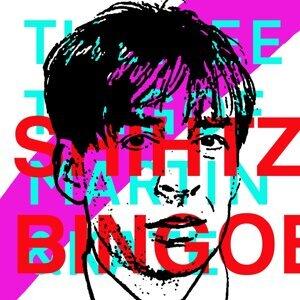 Shih Tzu Bingo Band 歌手頭像