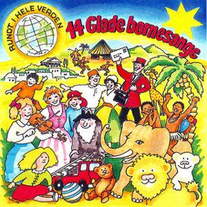 14 Glade Børnesange 歌手頭像