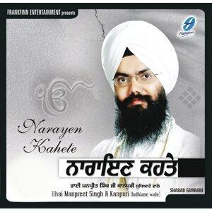 Bhai Manpreet Singh Kanpuri 歌手頭像