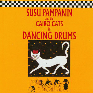Susu Pampanin and the Cairo Cats 歌手頭像