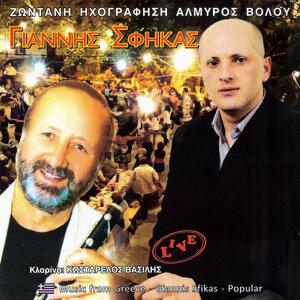 Giannis Sfikas 歌手頭像