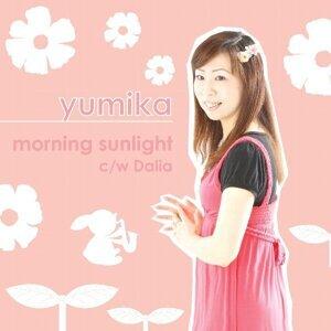yumika 歌手頭像