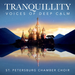 St.Petersburg Chamber Choir [Artist]