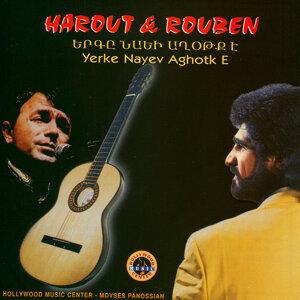 Harout Pamboukjian and Rouben Hakhverdian 歌手頭像