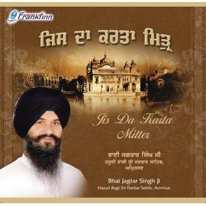 Bhai Jagtar Singh 歌手頭像