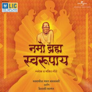 Bharat Balavalli & Vaishali Samant 歌手頭像