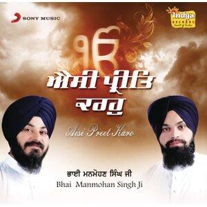 Bhai Manmohan Singh Ji 歌手頭像