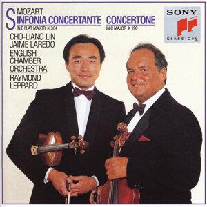 Cho-Liang Lin, Jaime Laredo, English Chamber Orchestra, Raymond Leppard アーティスト写真