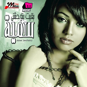 Somaya 歌手頭像