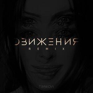 Елена Темникова 歌手頭像