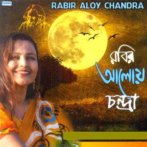Chandra Banerjee 歌手頭像