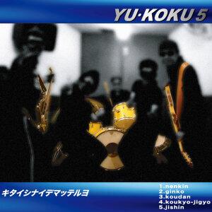 YUKOKU 5 歌手頭像