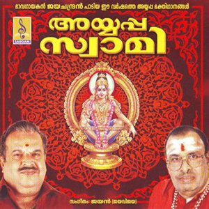 P.Jaya Chandran,Jayanjaya Vijaya 歌手頭像
