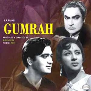Asha Bhosle & Mahendra Kapoor 歌手頭像