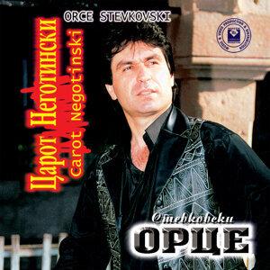 Orce Stevkovski 歌手頭像