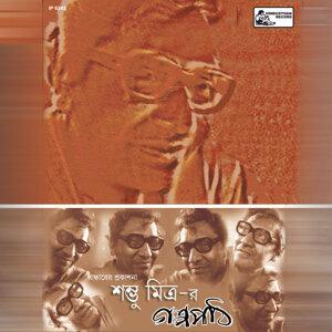 Sombhu Mitra, Saoli Mitra 歌手頭像