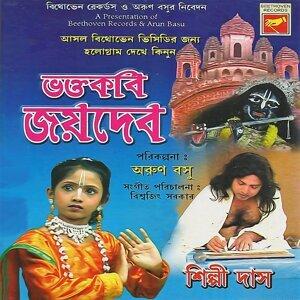 Shilpi Das 歌手頭像
