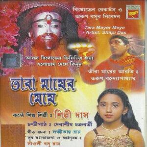 Shilpi Das, Debasish Chakraborty, Tarun Banerjee 歌手頭像