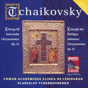 Glinka Choir of Leningrad 歌手頭像