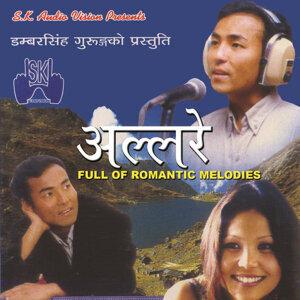 Damber Singh Gurung 歌手頭像