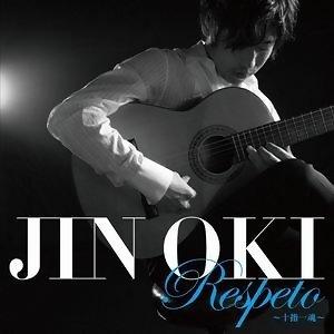 沖仁 (Jin Oki) 歌手頭像
