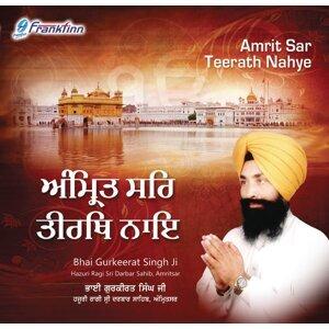 Bhai Gurkeerat Singh 歌手頭像