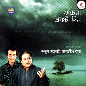 Anup Jalota, Samarjit Roy 歌手頭像
