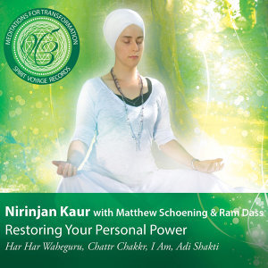 Nirinjan Kaur featuring Matthew Schoening and Ram Dass 歌手頭像