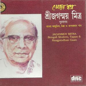 Shri Jaganmoy Mitra 歌手頭像