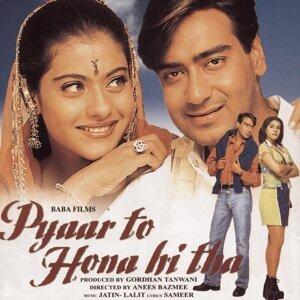 Ajay Devgan 歌手頭像