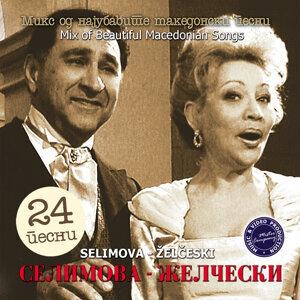 Selimova - Zelceski 歌手頭像