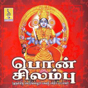 Neenu Venugopal,Rineesh 歌手頭像
