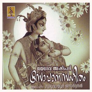 Guruvayoor Janardhanan 歌手頭像