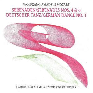 Camerata Academica, Symphoniy Orchestra 歌手頭像