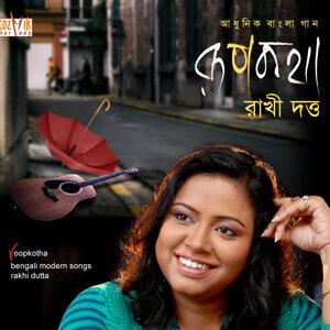 Rakhi Dutta 歌手頭像