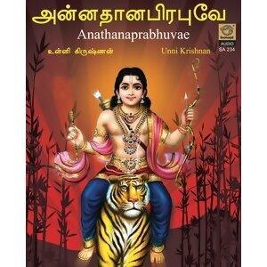 Unni Krishnan 歌手頭像