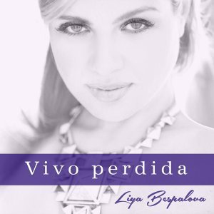 Liya Bespalova 歌手頭像