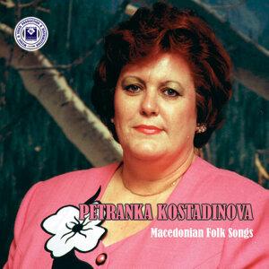Petranka Kostadinova 歌手頭像