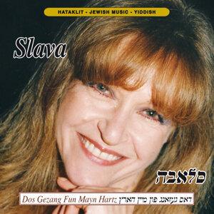 Slava (Bronislava Kazantzeva) 歌手頭像