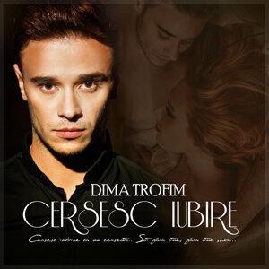 Dima Trofim 歌手頭像